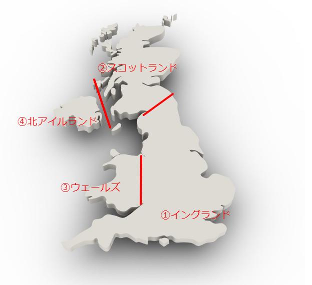 イギリスとイングランドの地図