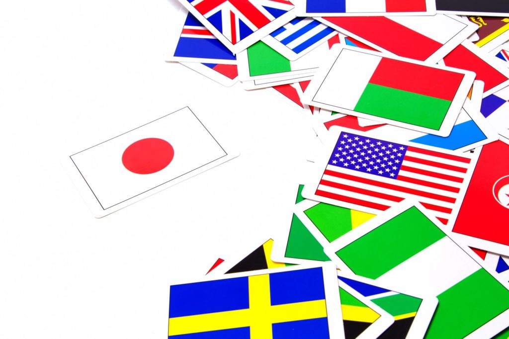 現存する世界最古の国決定戦!日本の建国はいつ?