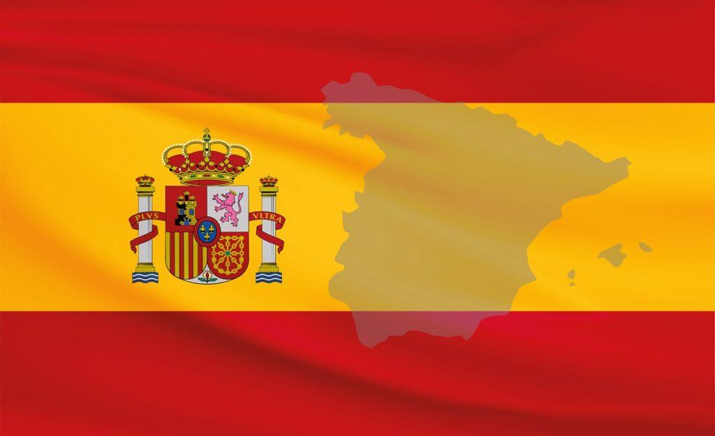 スペイン代表が国歌を歌わないのはなぜ?国歌と歌詞について調べてみた!