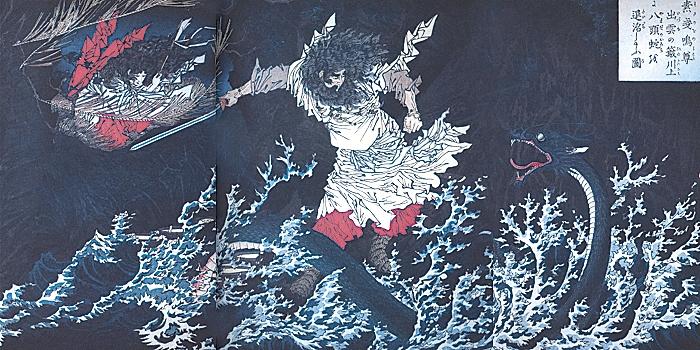 【90分で古事記⑤】 スサノオのヤマタノオロチ退治 あらすじ内容を解説!