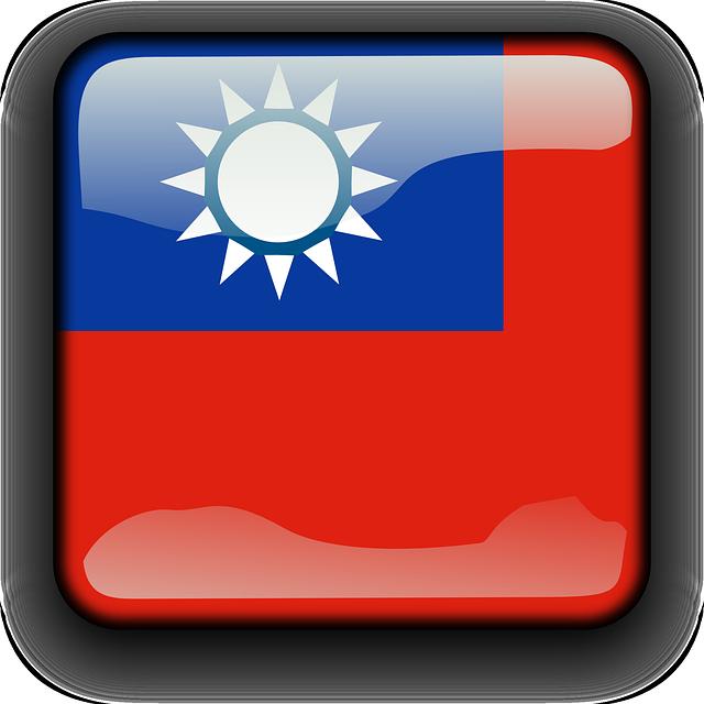 中華民国(台湾)国歌!(カタカナ歌詞和訳付き)